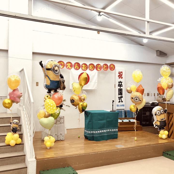 パーティ・卒園式・謝恩会6