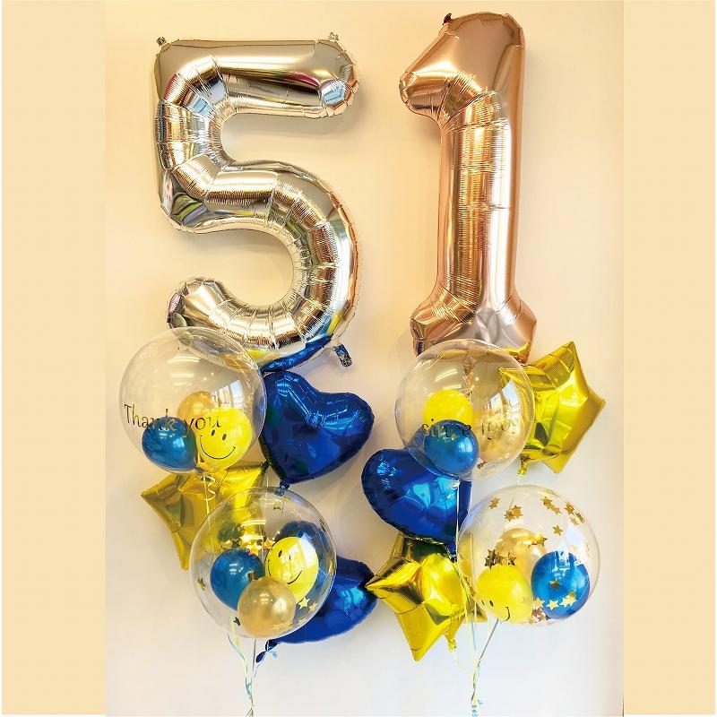 51周年祝い